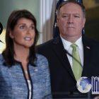 HEBOH!! Tuduh Dewan HAM PBB Munafik, AS Keluar Dari Keanggotaan PBB. Begini Jawaban AS