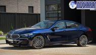 Permalink to Lebih Murah 1 Milliar, Ini Spesifikasi BMW 840i Gran