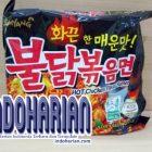 Sah!! Sekarang Mie Samyang Halal