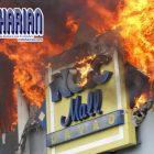 Kebakaran Hebat di NCCC Mall Davao, Tewaskan 37 Orang