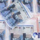 Polri Berhasil Tangkap MA Kasus Pemalsuan Uang Senilai..